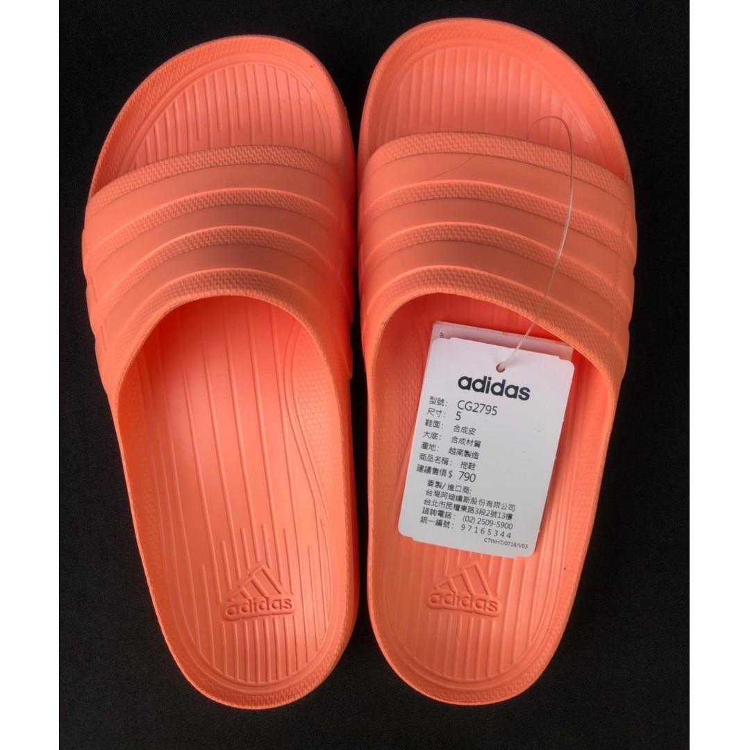 0efcc537ad2528 全新~ adidas愛迪達Duramo Slide輕便防水一片拖鞋CG2795粉橘