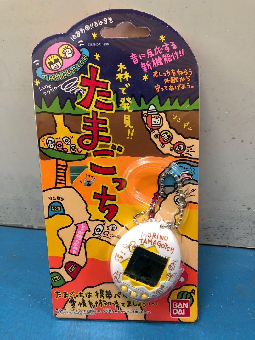 NEW Mint BANDAI Mori de Hakken Tamagotchi Morino mori no forest White Japan