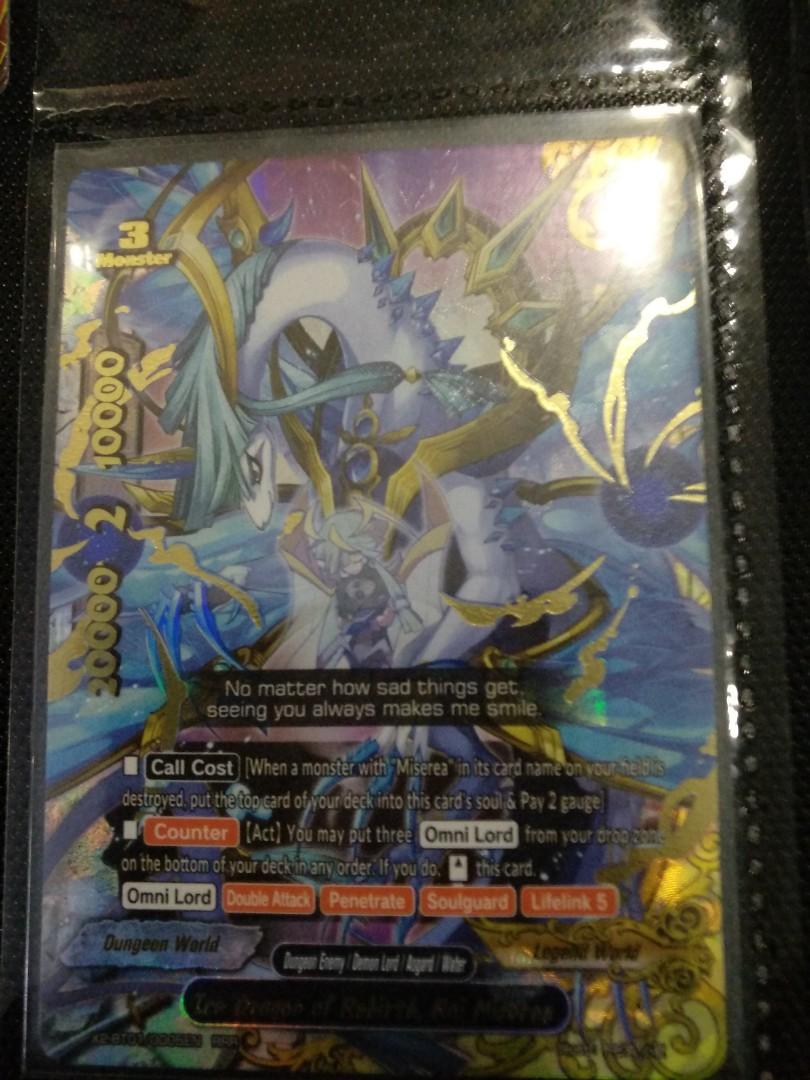 Buddyfight Ice Dragon of Rebirth, Roi Misrea