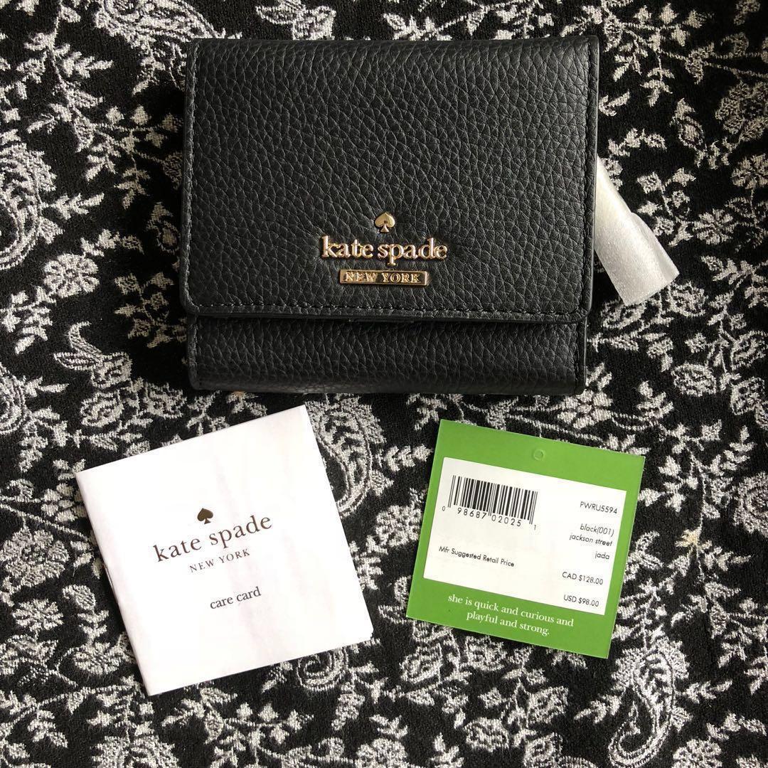 e41e5745ef6d LAST PIECE SALE INSTOCK Kate Spade Jackson Street Jada Small Wallet ...