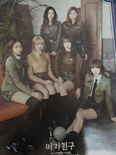 WTS GFRIEND THE AWAKENING OFFICAL POSTER