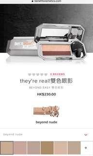 Benefit they're real!雙色眼影