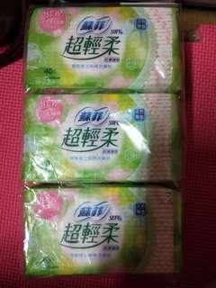🚚 蘇菲 超輕柔 超薄護墊 40片*3包/組