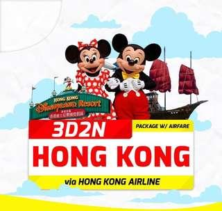 3D2N HONG KONG TOUR PACKAGE w/ AIRFARE  via HONG KONG AIRLINE