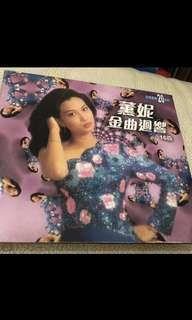 薰妮金曲迴響16首(永恆真存20系列)1997年版