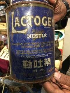 Vintage Lactogen Tin with Chinese Wordings