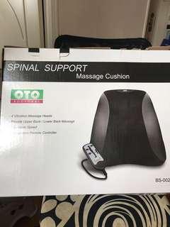 OTO Massage Cushion 全新$150