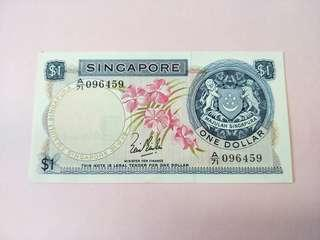 Singapore Orchid Series $1 Note