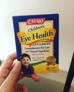 Catalo 兒童全效護理專家三粒試用裝