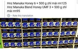 Hnz manuka honey umf 3 and umf 5
