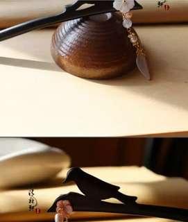 Wooden Hair Bun Pin 发簪 步揺
