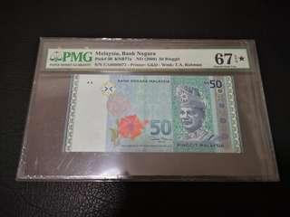 12th RM50 low number (PMG 67★)