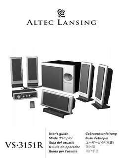 Altec VS3151