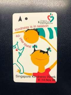 Clearing Stocks: Singapore Early SMRT/Transit Link Card - 1998 Singapore Kindness Week