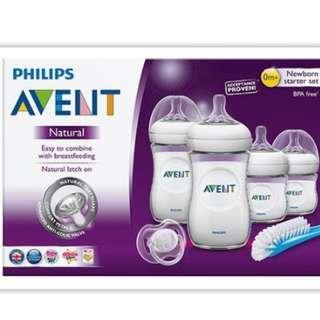 Philips Avent Natural Starter Set/Gift Set