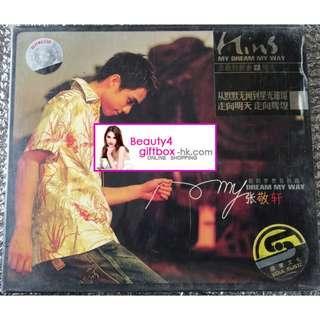 張敬軒HITS 2004首張個人精選大碟《我的夢想我的路》新曲+精選CD大碟(限量精裝紀念版BOX SET)  極旱有原裝中國版CD 廣州音像絕版CD 100%正版 14年來從未拆封版本 極具收藏價值