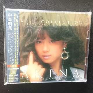 Akina Nakamori Best Collection (2 SACD)