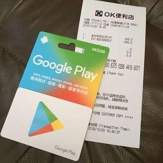 Google Play card $200