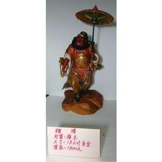 鍾馗雕像 樟木雕像 鍾馗神像 木頭雕像 木雕 雕像 雕刻 神像雕刻