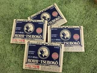 Roihi Tsuboko Medicated Pain Relief Patches (156pcs)
