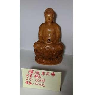 釋迦牟尼佛神像 釋迦牟尼佛雕像 樟木雕像 木頭雕像 木雕 雕像 雕刻 佛像雕刻 神像雕刻
