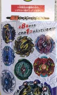 爆旋陀螺 B125-05 深邃混沌 beyblade