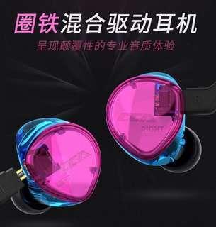 😱😍新品4單元動圈動鐵混合耳機