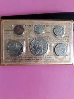 1983 Boar set Uncirculated coins  set