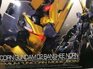 RG 1/144 unicorn gundam 02 Banshee Norn 報喪女妖 premium