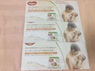 Huggies coupon 尿片買一送一 0碼1張,1碼2張