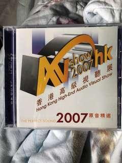 香港高級視聽展 2007 AV Show HK 原音精選 (LPCD 45)