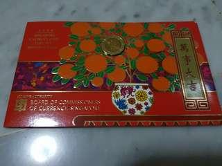 🍊🍊1996 Mint Uncirculated Coin Set Hongbao Pack🍊🍊                                                                                                    🍊🍊2 sets for $25 🍊🍊
