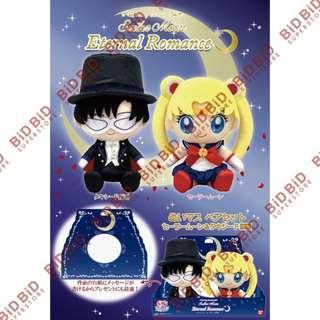美少女戰士 Sailor Moon 月野兔 禮服幪面俠 公仔 毛公仔 對裝公仔 結婚禮物 結婚擺設 Tuxedo Mask 地場衛 Eternal Romance永恆的浪漫 25週年 BANDAI 出品