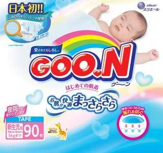 Goon Newborn Tape Diapers