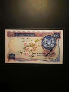 Singapore Orchids Serials $100 First Prefix