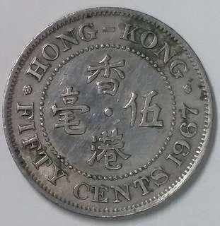 📣1967年香港五毫硬幣📣