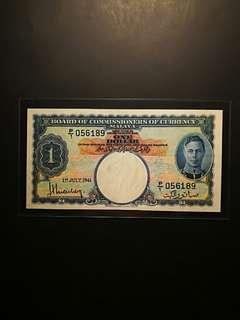 Malaya King George $1 1941 (AU)