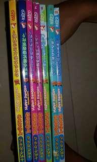 Chinese educational books