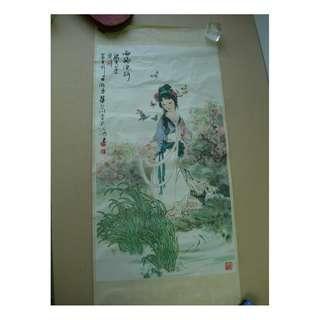 明百鶴圖 1982 文物出版社出版