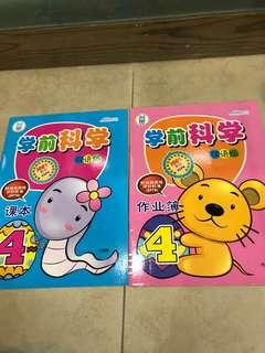 Science books set of 2