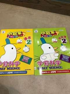 Science book set of 2