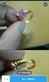🚚 限angtor買家下標精美的戒指