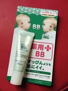 Ettusais BB Cream mineral gel 零荳荳BB 礦物霜 20g