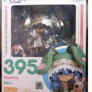 Nendoroid Yoshino #395 [BIB]