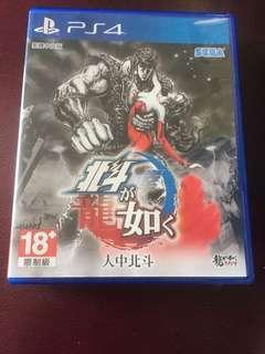 人中北斗 PS4