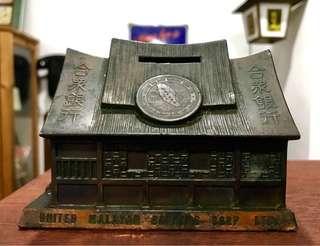 SHARING - UMBC Vintage Coin Bank