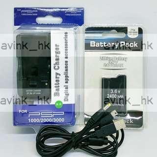 (全新 現貨) sony psp2006電池 套裝 psp2000 電池+座充+usb 充電數據線 電池叉機 psp 2006 電池充電器 PSP USB線 2400mAh PSP3006 充電 psp3006 叉電線 psp2000 叉電池 薄機用