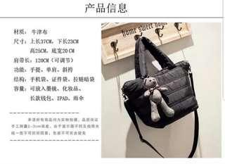 🚚 Ladies Handbag/ Sling Bag