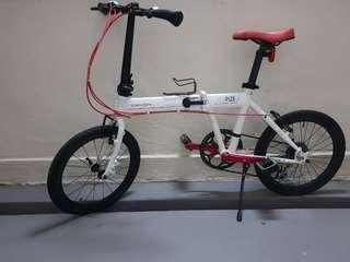 Dahon Horize 2014 (Red and white)