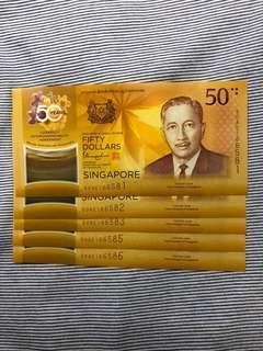 CIA 50 Singapore Brunei Commemorative Note (Singapore Limited Notes) ❤️❤️❤️💚💚💚